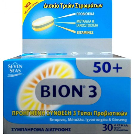 merck-bion-3-50-multibionta-50-multivitamin-for-the-elderly