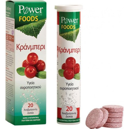 power-health-cranberry