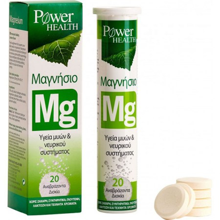 power-health-magnesium