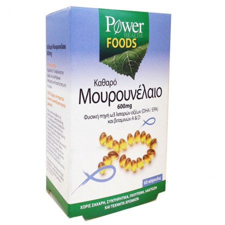 power-health-mourounelaio