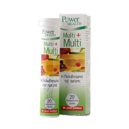 power-health-multimulti