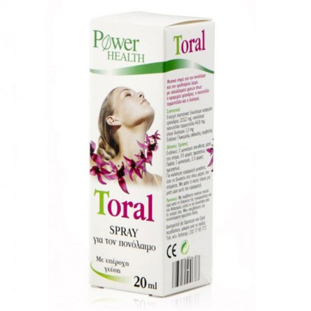 toral-power-health-20ml-600x600